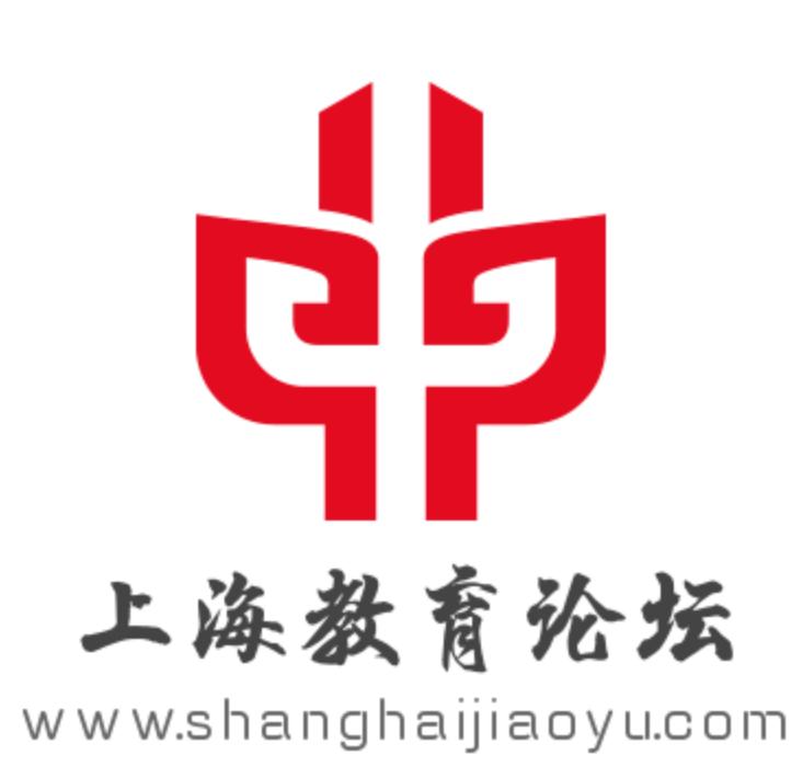 上海教育论坛LOGO大评比